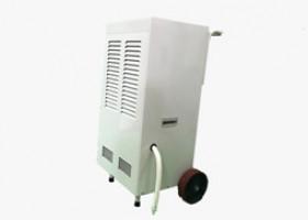 DH-5138HY 138L/D dehumidifier