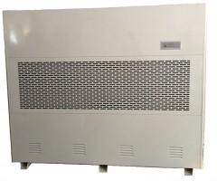 DH-5960C 960L/D dehumidifier